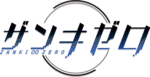Zanki Zero Last Beginning - Official Website - Logo