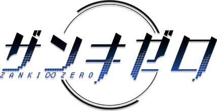 File:Zanki Zero Last Beginning - Official Website - Logo.png