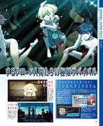 Zanko Zero Last Beginning - Dengeki Playstation Magazine 2 - May 24 2018