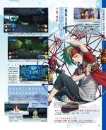 Zanko Zero Last Beginning - Dengeki Playstation Magazine 4 - May 24 2018
