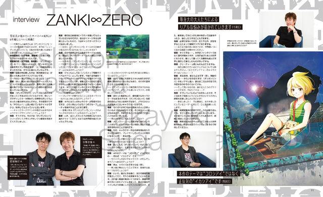 File:Zanko Zero Last Beginning - Dengeki Playstation Magazine 5 - May 11 2017.jpg