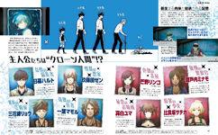 Zanko Zero Last Beginning - Famitsu Scan 2 - March 22 2018