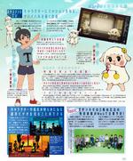 Zanki Zero Last Beginning - Dengeki Playstation Magazine 5 - July 28 2018