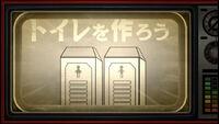 Zanko Zero Last Beginning - Prerelease Screenshots 12