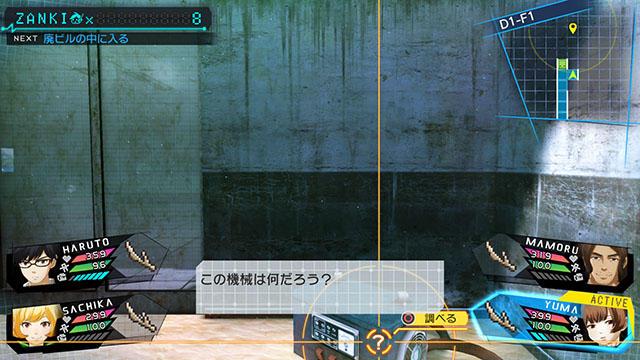 File:Zanko Zero Last Beginning - Prerelease Screenshots 17.jpg