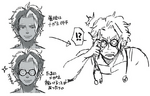 Zanki Zero Art Book - Mamoru Ichiyo - Unused Design Sketches 4