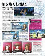 Zanko Zero Last Beginning - Famitsu Scan 6 - April 25 2018