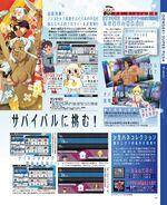 Zanki Zero Last Beginning - Dengeki Playstation Magazine 2 - June 28 2018