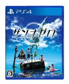 Zanki Zero Last Beginnings Boxart PS4(Japanese)
