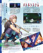 Zanki Zero Last Beginning - Dengeki Playstation Magazine 3 - June 28 2018