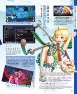 Zanki Zero Last Beginning - Dengeki Playstation Magazine 6 - June 28 2018