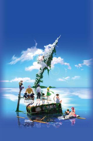 File:Zanki Zero Last Beginning - Official Website - Clean Poster.jpg