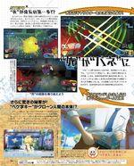 Zanko Zero Last Beginning - Famitsu Scan 3 - April 25 2018