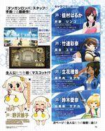 Zanko Zero Last Beginning - Famitsu Scan 2 - April 25 2018