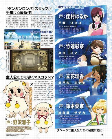 File:Zanko Zero Last Beginning - Famitsu Scan 2 - April 25 2018.jpg