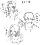Zanki Zero Art Book - Mamoru Ichiyo - Unused Design Sketches 2