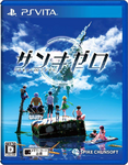 Zanki Zero Last Beginning - PS Vita Boxart (Japanese)