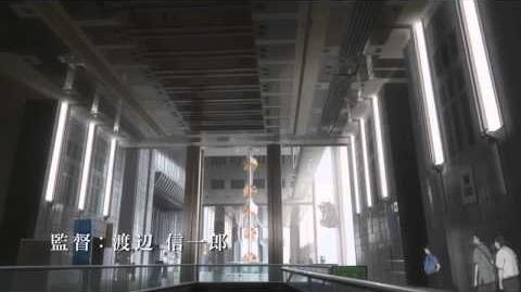 Zankyou no Terror Anime Trailer (PV)