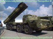 9a52-2 smerch-m BM-30 M multiple rocket launcher system truck 8x8 MAZ