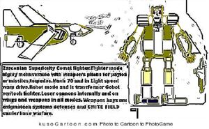 Comet fighter