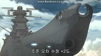 Yamato 2199 First Wave Motion Gun Fire-3