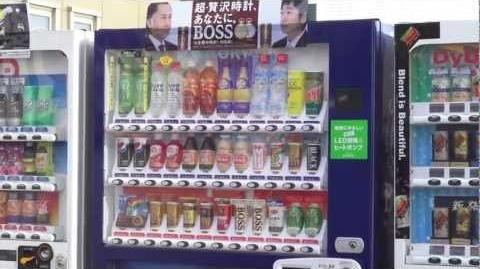 Japanese Vending Machines Exposed ★ ONLY in JAPAN 03 日本の自動販売機