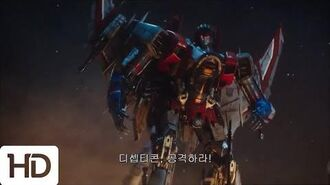 Bumblebee (2018) Opening scene - War for Cybertron - Full HD