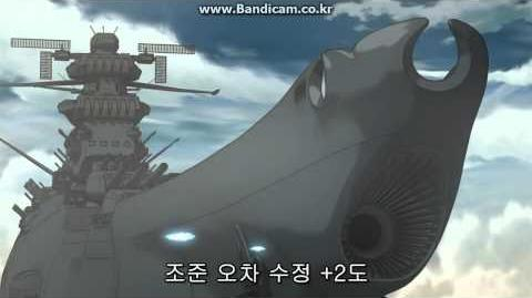 Yamato 2199 First Wave Motion Gun Fire