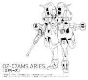 652px-OZ-07AMS Aries Front View Lineart