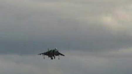 UK Air Force British Aerospace Harrier Gr