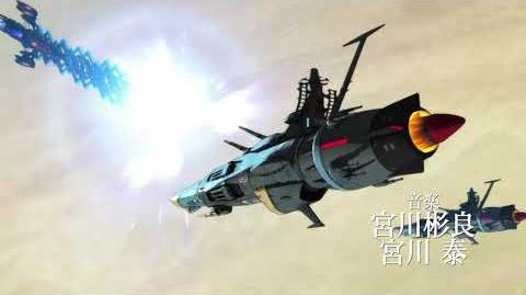 Star Blazers Space Battleship Yamato 2202 Purgatory Chapter the Movie Official Trailer 1 (2018)