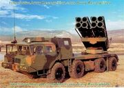 AR3 370mm 300mm MRLS multiple rocket launcher system Norinco China Chinese Defense Industry 640