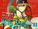 Soushiki Zerozaki's Human Experiment (Manga)