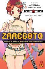 Book 2 (English)