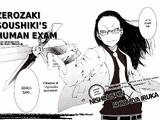 Zerozaki Soushiki