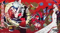 Saikyou Artwork