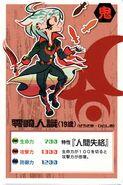 Zerozakihitoshiki19
