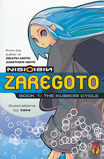 Book 1 (English)