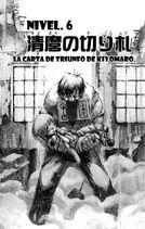 El as en la manga de Kiyomaro