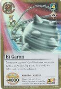 EiGaron