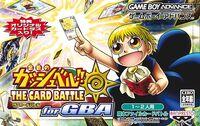 Konjiki no Gash Bell! The Card Battle for GBA