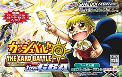 Konjiki no Gash Bell! The Card Battle for GBA