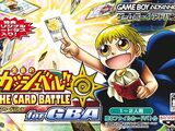 Konjiki no Gash Bell!! The Card Battle for GBA