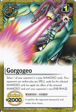Gorugojio card full