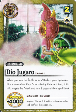 Dio Jugaro card full2