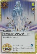 Ragikoru Fangu furigaro card full