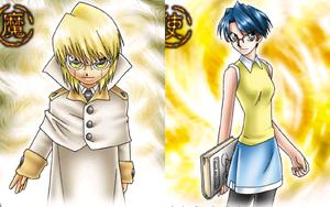 Biburio and Sakuma