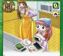 E-038 Tia's Homemade Dish