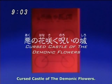 Cursed Castle of the Demonic Flowers