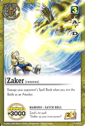 File:S-029 - Zaker -Zatch Bell-.png